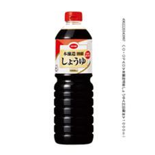 本醸造特級しょうゆ 92円(税抜)