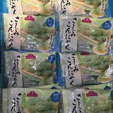 さしみこんにゃく 柚子みそ・辛子酢みそ・柚子こしょうみそ 98円(税抜)