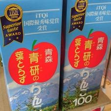 葉とらずりんご 350円(税抜)