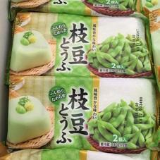 枝豆とうふ 98円(税抜)