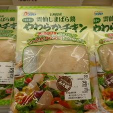 やわらかチキン 258円(税抜)
