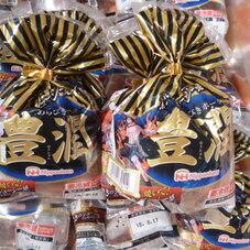豊潤あらびきウインナー 278円(税抜)