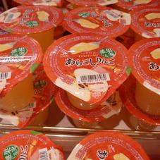 果実感じる。あらごしりんご 158円(税抜)