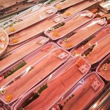 鱧 880円(税抜)