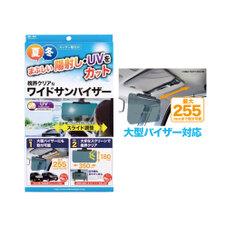 サンバイザーL 1,380円