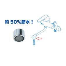 三栄 節水泡沫器 530円