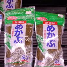 めかぶ(無調味) 148円(税抜)