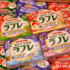 カゴメラブレ 138円(税抜)