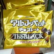 アルファベットチョコレート 191g 各種 198円(税抜)