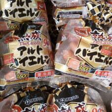 アルトバイエルン 398円(税抜)