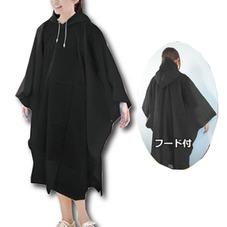 サイドスナップレインポンチョ MCZ140ポンチョ 980円(税抜)