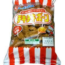 チキチキボーン 1,000円(税抜)