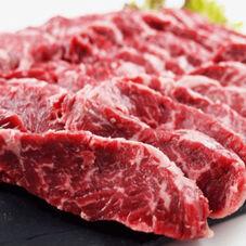 牛肉ハラミ焼肉用 278円(税抜)