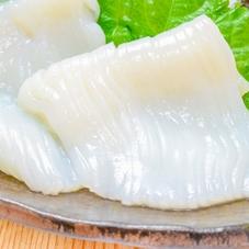 いかソーメンお刺身 350円(税抜)