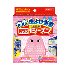 ウナ虫よけ当番  1シーズン用各種 798円(税抜)