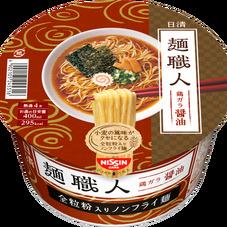 麺職人 各種 118円(税抜)