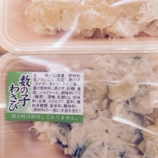 数の子わさび漬 77円(税抜)