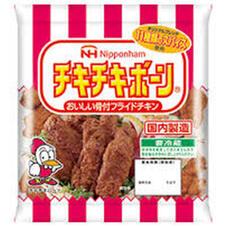 チキチキボーン 278円(税抜)
