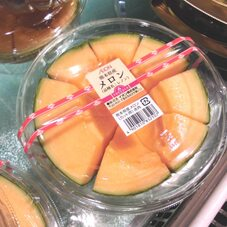 レノンメロンフラワーカット 398円(税抜)