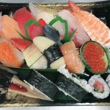 週末限定販売 お魚屋さんの「特上寿司」 1,280円