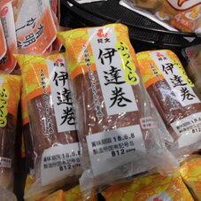 ふっくら伊達巻 315円(税抜)