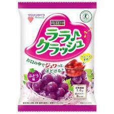 蒟蒻畑ララクラッシュ ぶどう味 108円(税抜)