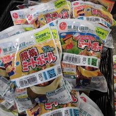 ミートボール・照焼ミートボール 198円(税抜)
