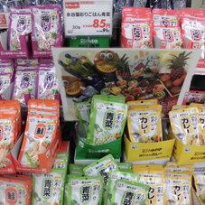 混ぜ込み彩りごはん 85円(税抜)