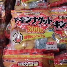 チキンナゲット 298円(税抜)