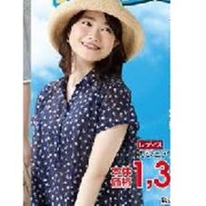 カジュアルシャツ 1,380円(税抜)