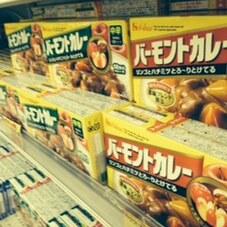 バーモントカレー各種 178円(税抜)