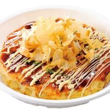手作り豚肉入り お好み焼き 358円(税抜)