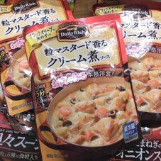 チキンの粒マスタード煮 298円(税抜)