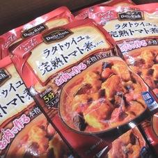 ラタトゥイユ風完熟トマト煮込ソース 298円(税抜)