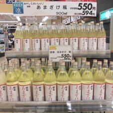 あまざけ 550円(税抜)