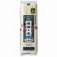 揖保の糸 そうめん 298円(税抜)