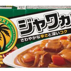 ジャワカレー 中辛 239円(税抜)