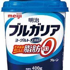 ブルガリアヨーグルト 脂肪0 117円(税抜)