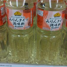 みりんタイプ調味料 165円(税抜)