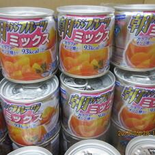 朝からフルーツミックス 98円(税抜)