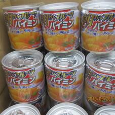 朝からフルーツパイミン 98円(税抜)