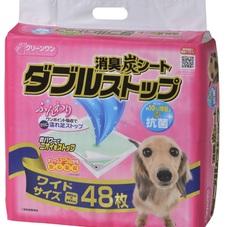 消臭炭シートダブルストップワイド 1,080円(税抜)