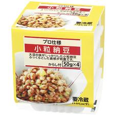 小粒納豆(からし付き) 69円(税抜)