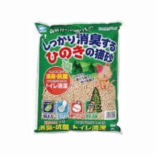 しっかり消臭するひのきの猫砂 398円(税抜)