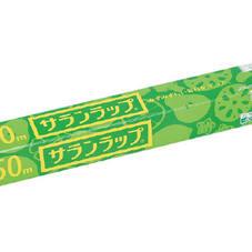 サランラップ 338円(税抜)