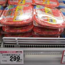 こくうま熟うま辛キムチ 299円(税抜)