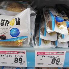 ドトール シュークリーム/エクレア 89円(税抜)