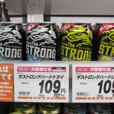 ザ・ストロング(ハードレモン・ドライ) 109円(税抜)