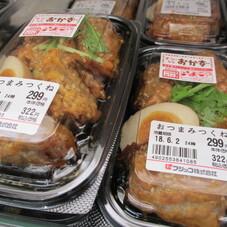 おつまみ焼きつくね20円引き 279円(税抜)