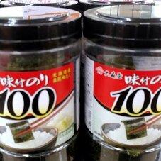 味付けのり100 238円(税抜)